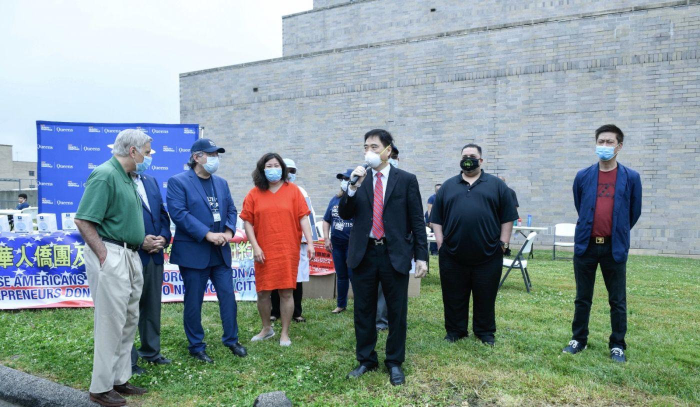 华人企业家与福建侨团向皇后区中心医院捐赠医疗物资_图1-3