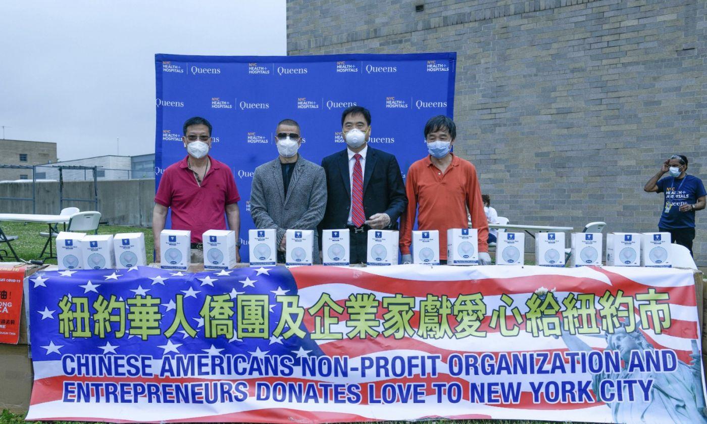华人企业家与福建侨团向皇后区中心医院捐赠医疗物资_图1-5