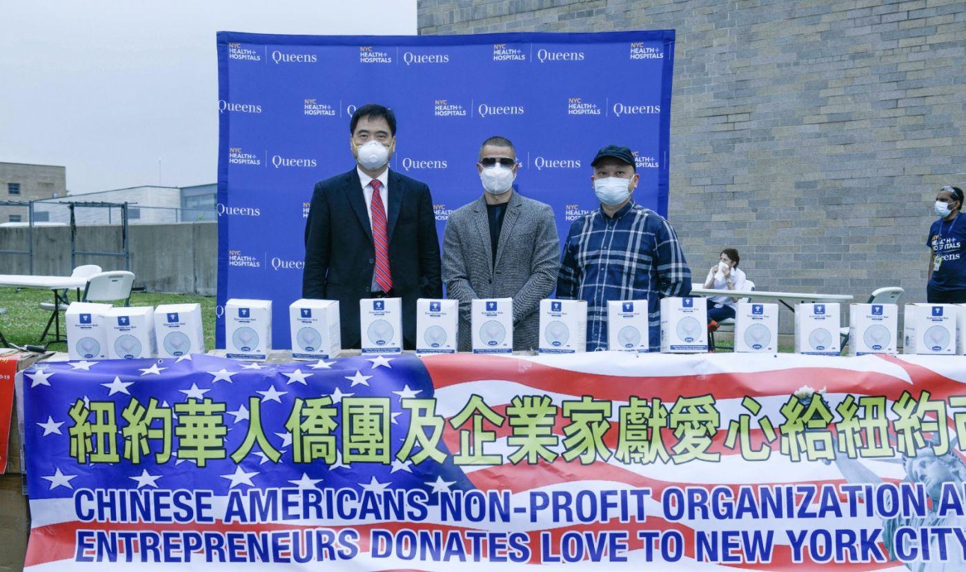 华人企业家与福建侨团向皇后区中心医院捐赠医疗物资_图1-6