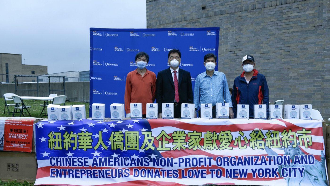 华人企业家与福建侨团向皇后区中心医院捐赠医疗物资_图1-7