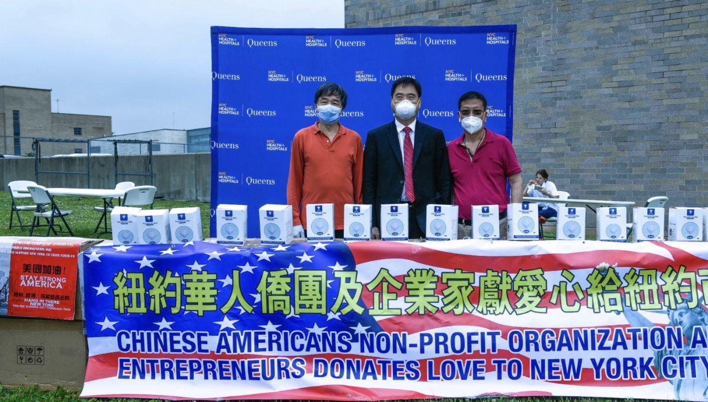 华人企业家与福建侨团向皇后区中心医院捐赠医疗物资_图1-8