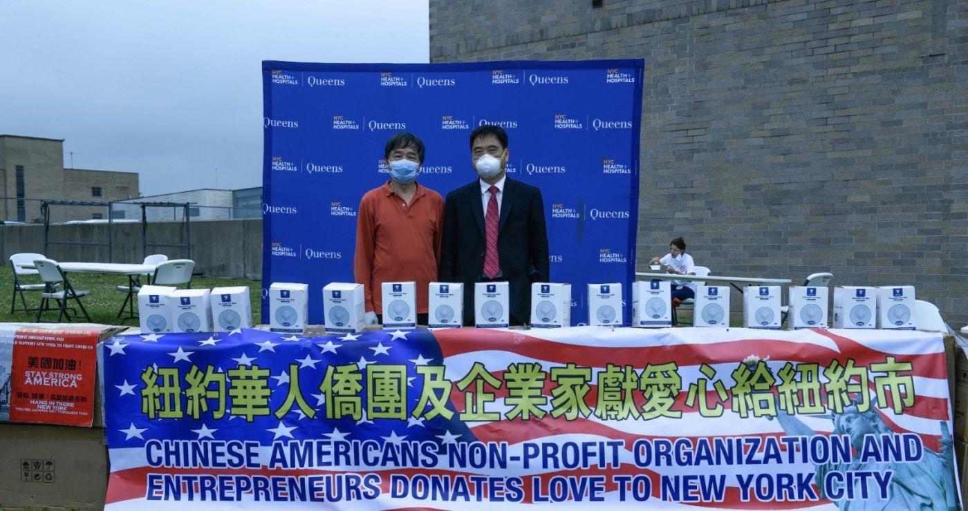 华人企业家与福建侨团向皇后区中心医院捐赠医疗物资_图1-9