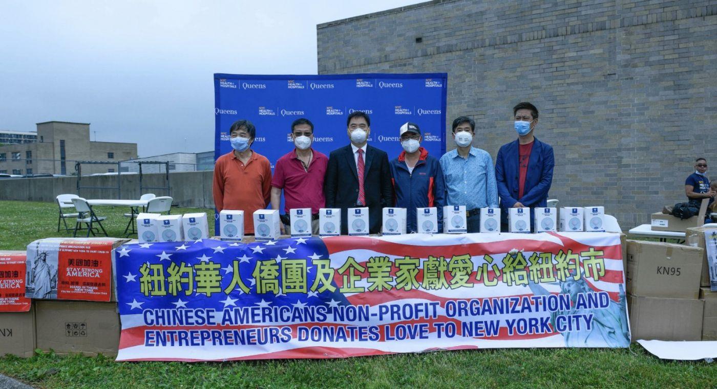 华人企业家与福建侨团向皇后区中心医院捐赠医疗物资_图1-10