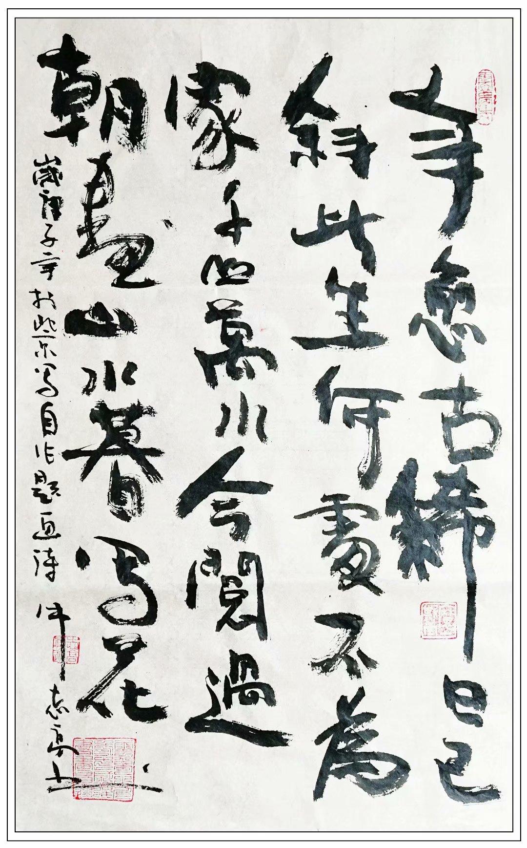 牛志高题画诗2020.06.08_图1-3