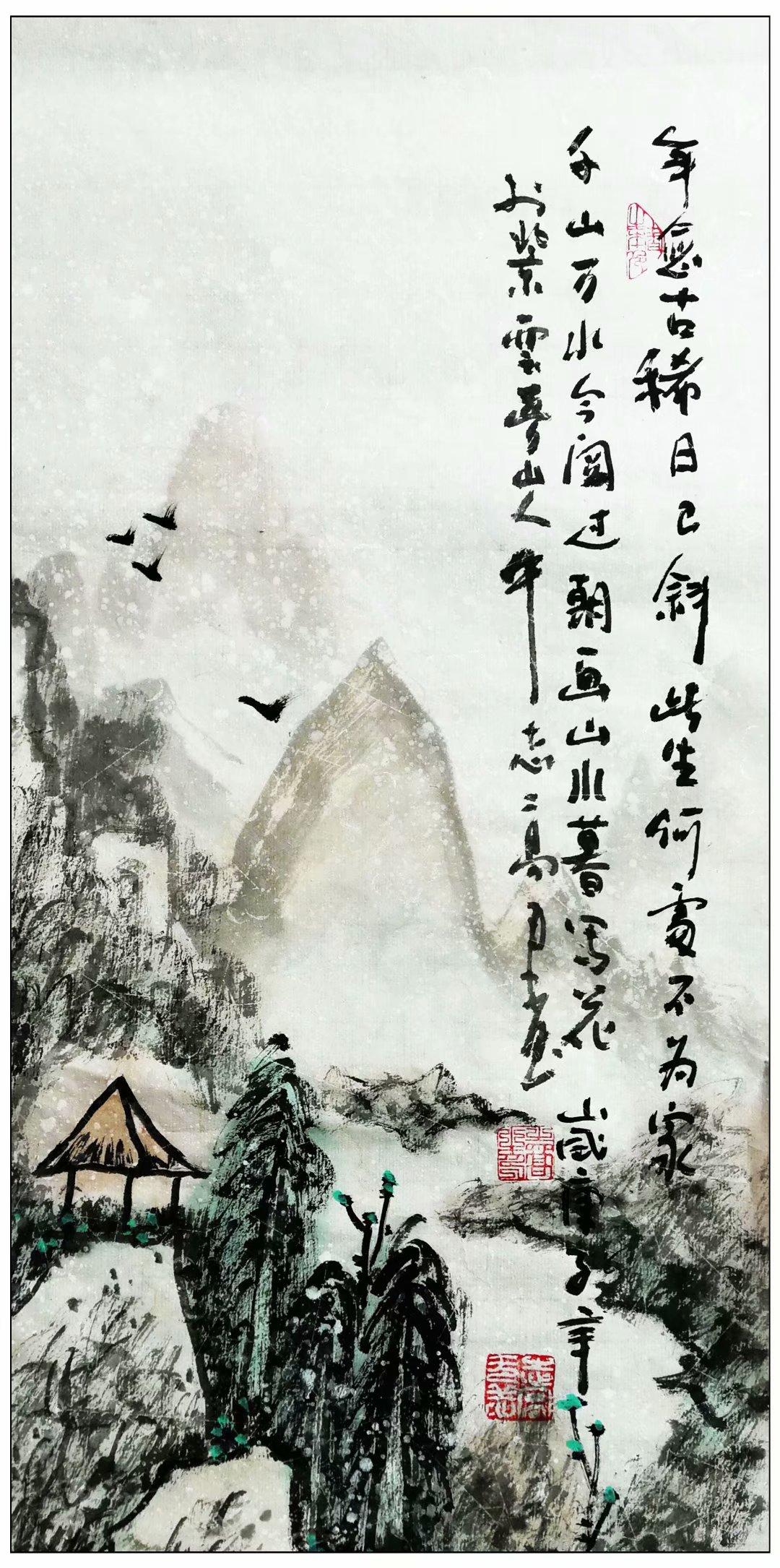 牛志高题画诗2020.06.08_图1-2