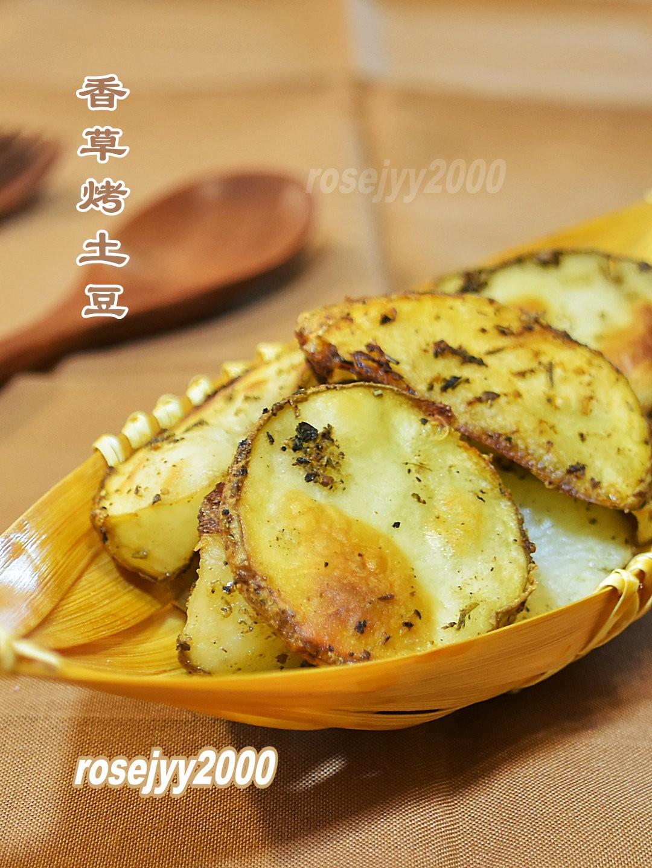 香草烤土豆_图1-3