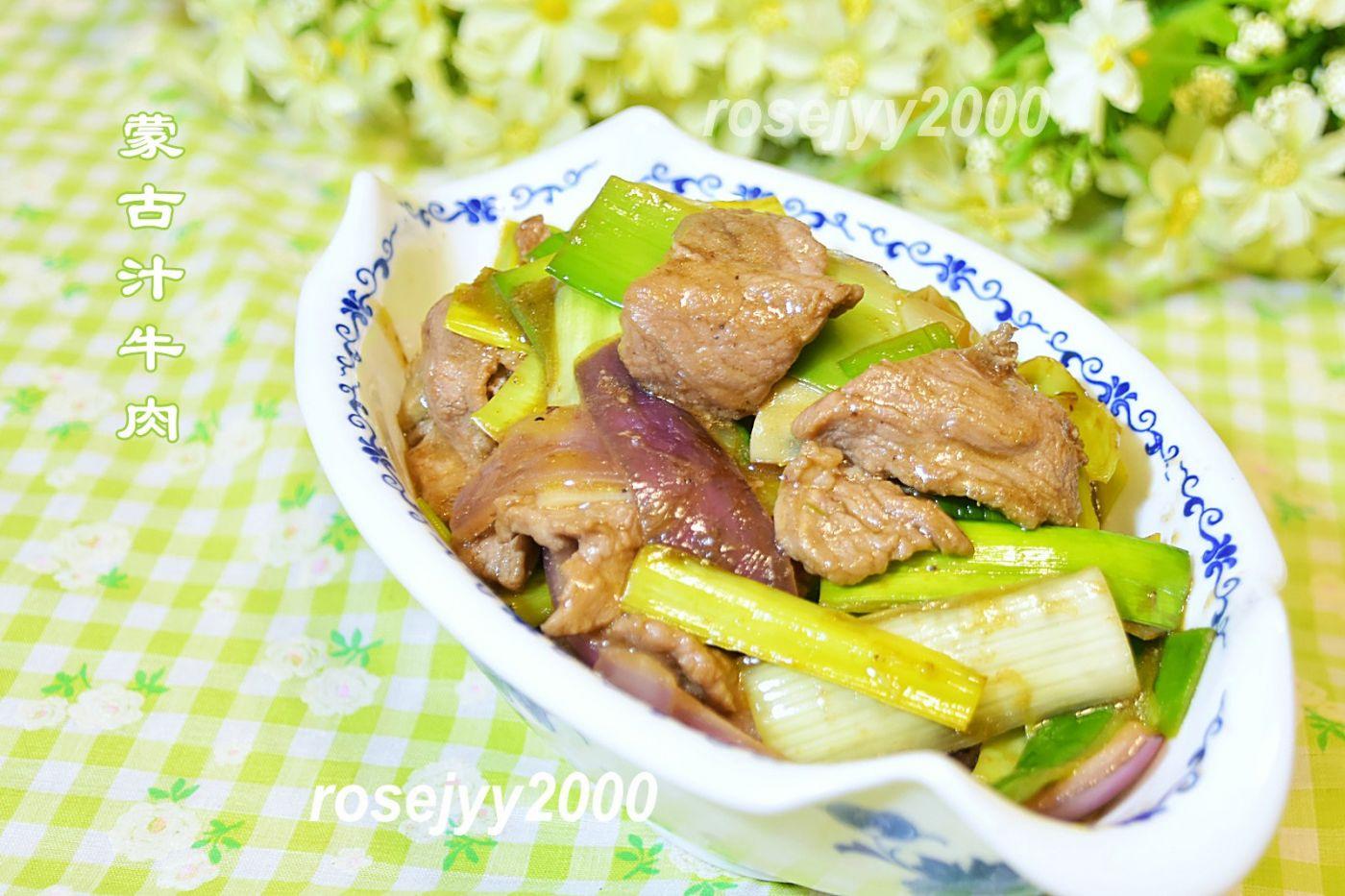 蒙古汁牛肉_图1-1