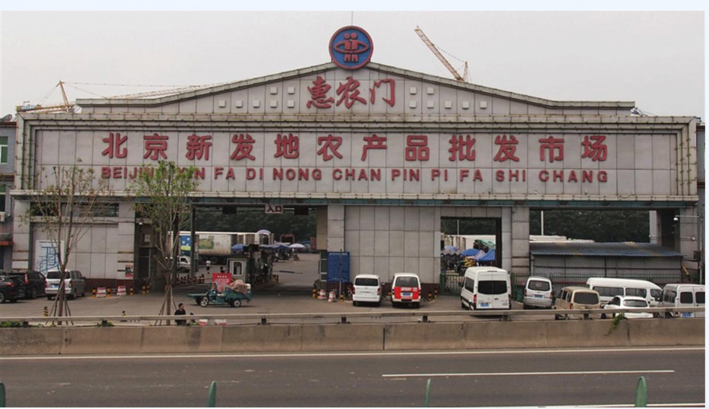 北京新增确诊新冠病例增加到106例_图1-1