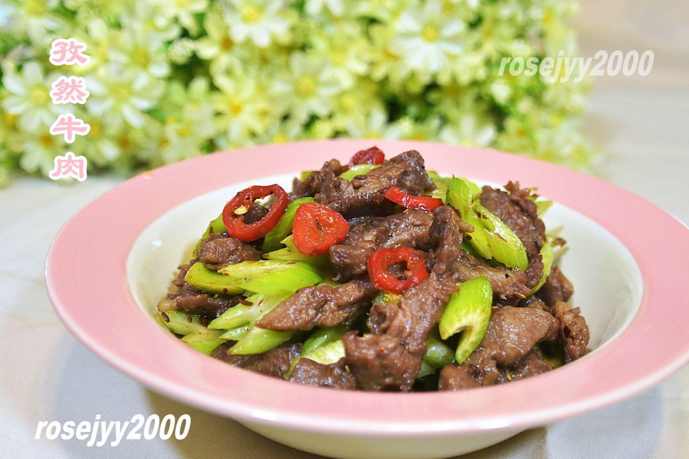 孜然牛肉炒西芹_图1-1