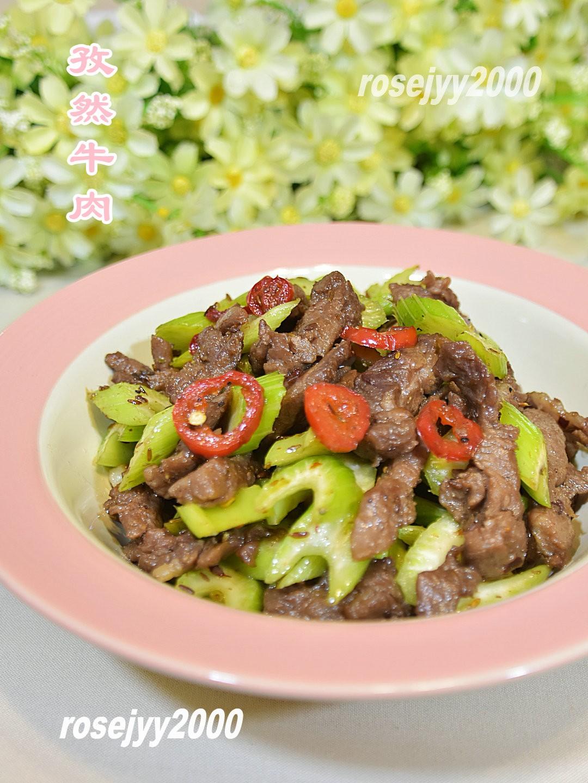 孜然牛肉炒西芹_图1-3