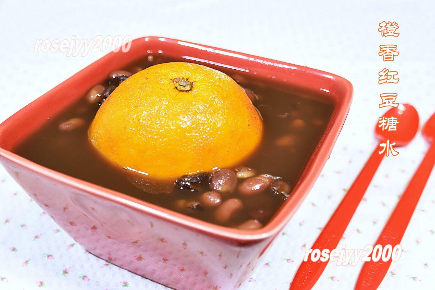 鲜橙红豆糖水_图1-1