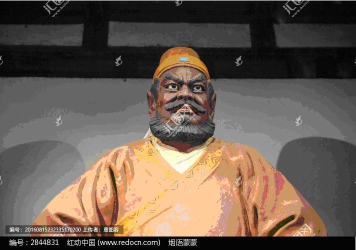 中国对黑皮肤人的看法_图1-1