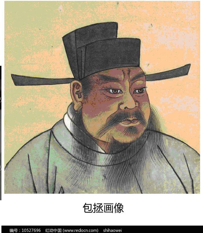 中国对黑皮肤人的看法_图1-2