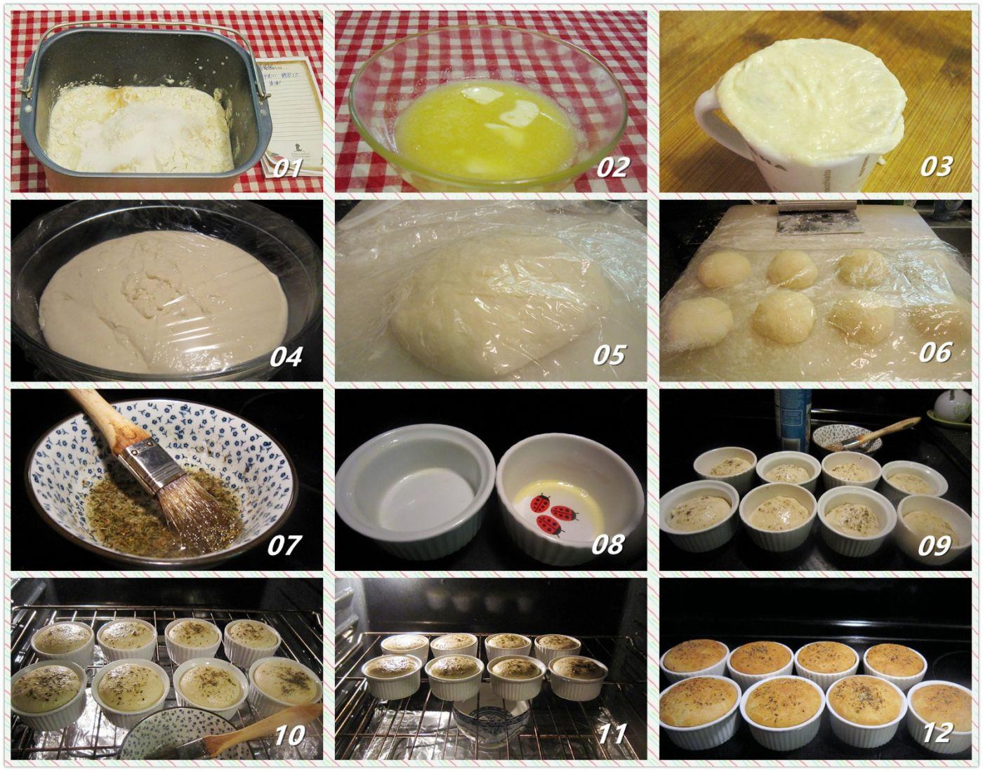 香草面包_图1-2