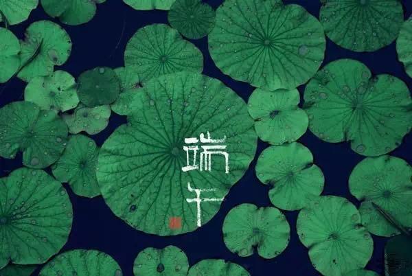 端午结绳,包粽子编锦鲤_图1-4