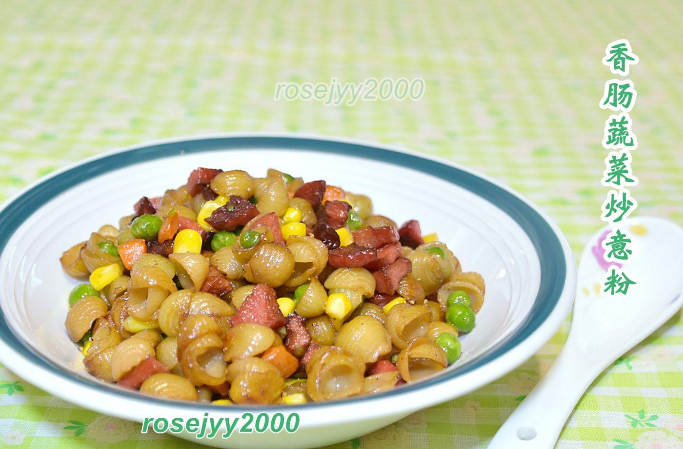 香肠蔬菜炒意粉_图1-1