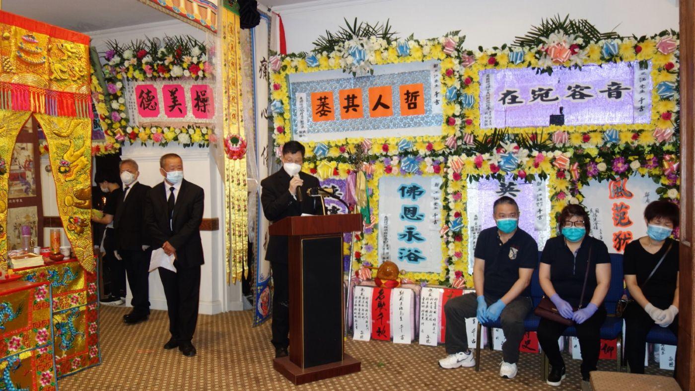 美国福建琯头联合总会主席鄭正江追悼會在紐約华埠舉行_图1-4