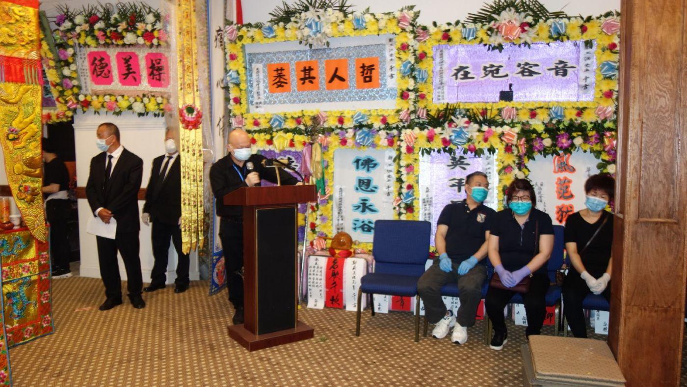 美国福建琯头联合总会主席鄭正江追悼會在紐約华埠舉行_图1-5