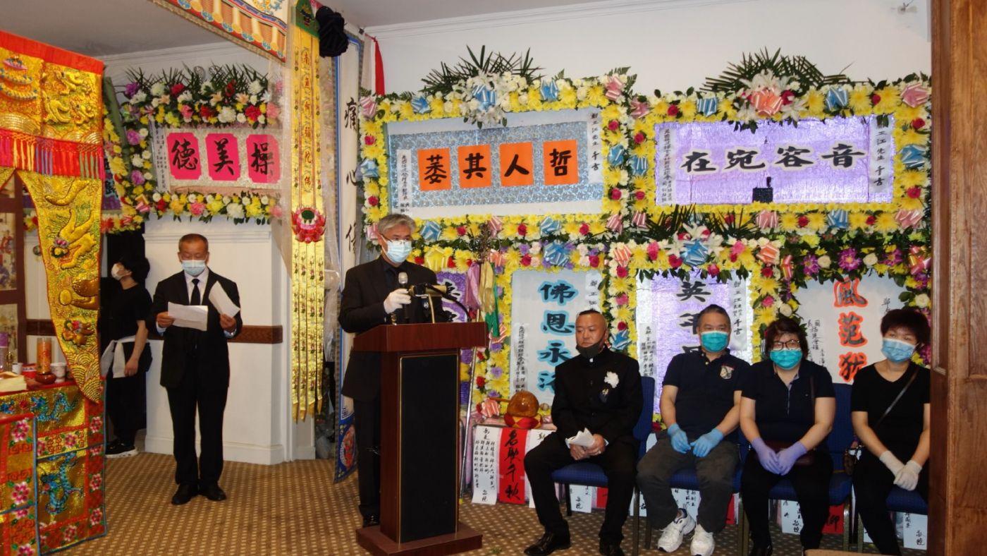 美国福建琯头联合总会主席鄭正江追悼會在紐約华埠舉行_图1-6