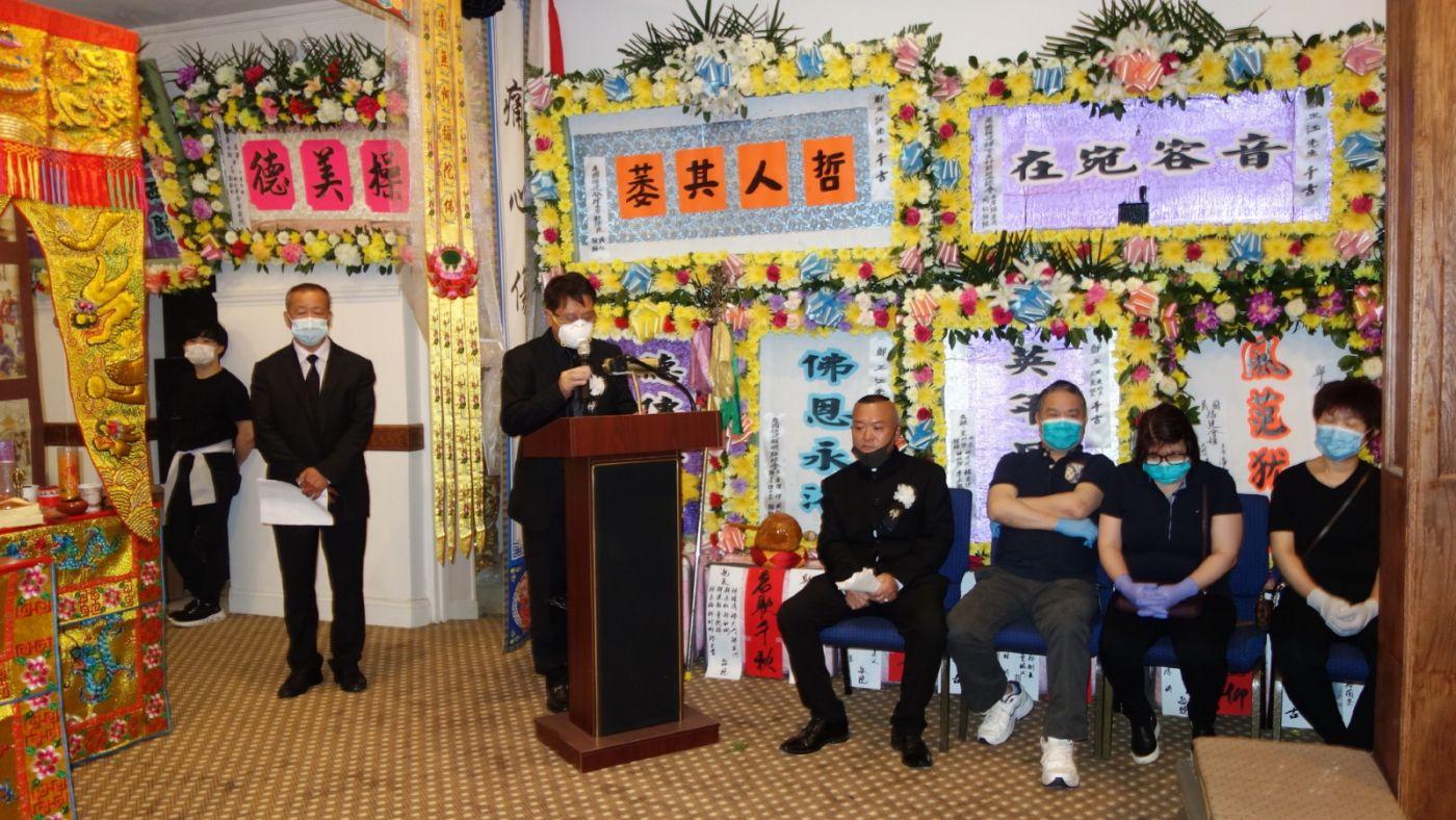 美国福建琯头联合总会主席鄭正江追悼會在紐約华埠舉行_图1-7
