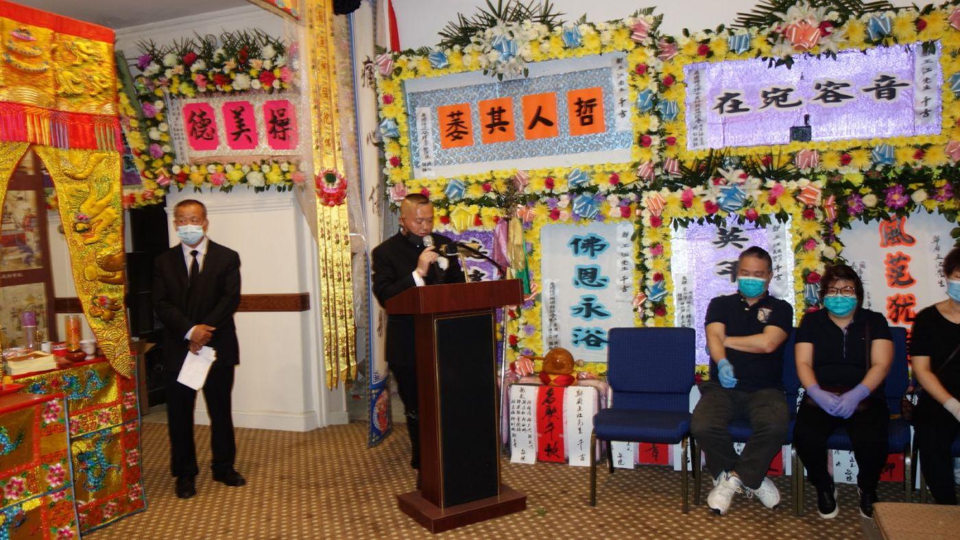 美国福建琯头联合总会主席鄭正江追悼會在紐約华埠舉行_图1-9