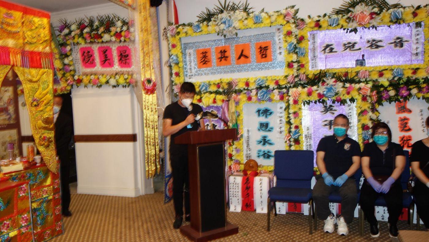 美国福建琯头联合总会主席鄭正江追悼會在紐約华埠舉行_图1-10