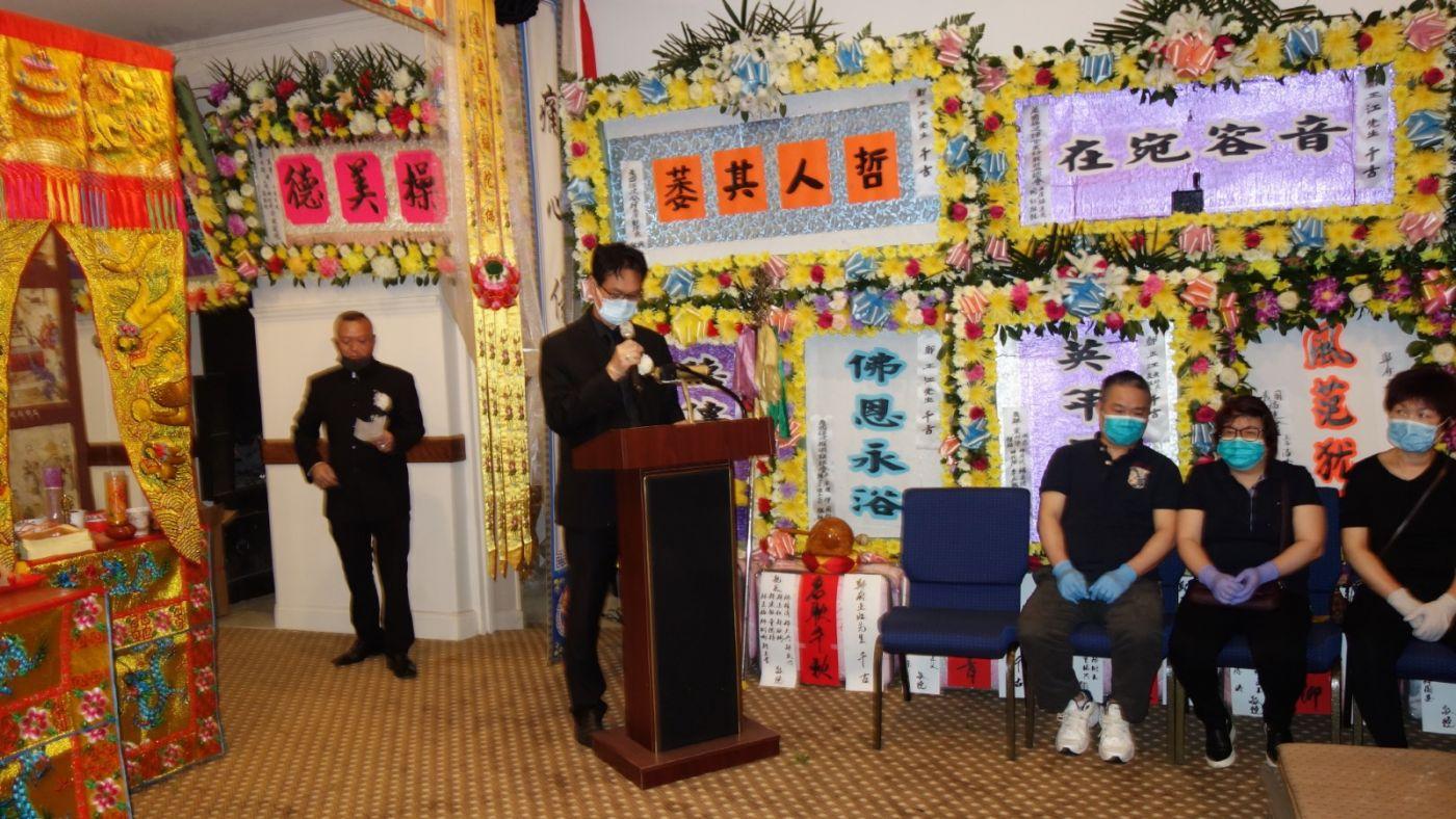 美国福建琯头联合总会主席鄭正江追悼會在紐約华埠舉行_图1-11