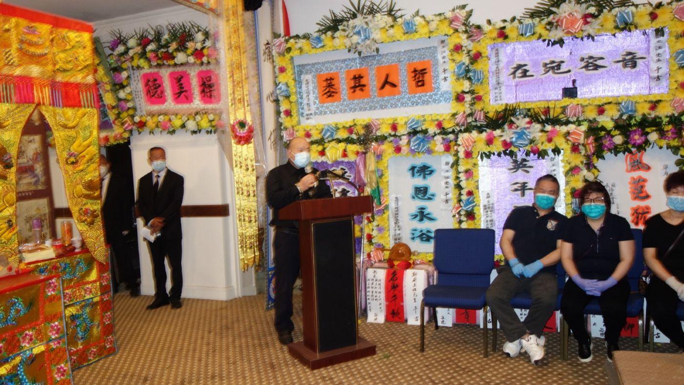 美国福建琯头联合总会主席鄭正江追悼會在紐約华埠舉行_图1-13