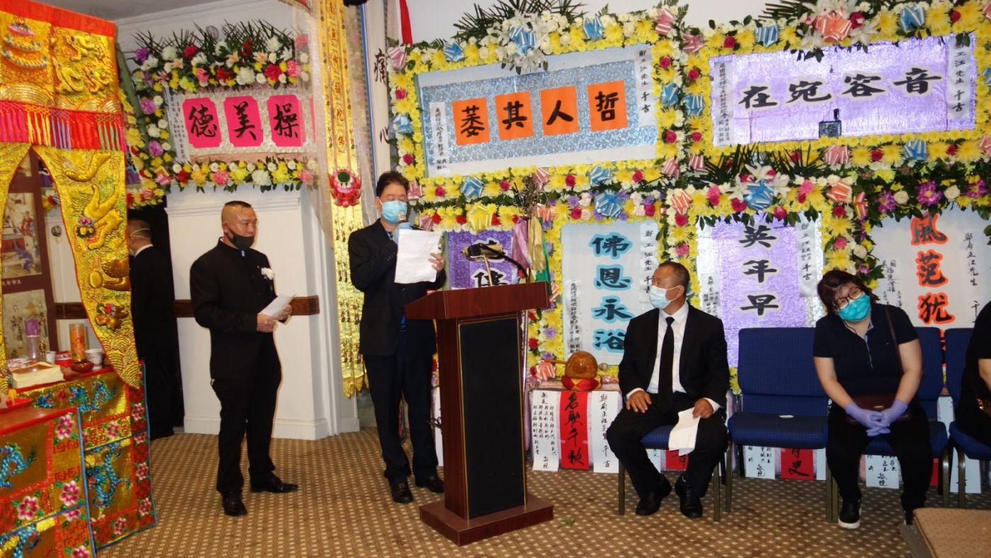 美国福建琯头联合总会主席鄭正江追悼會在紐約华埠舉行_图1-16