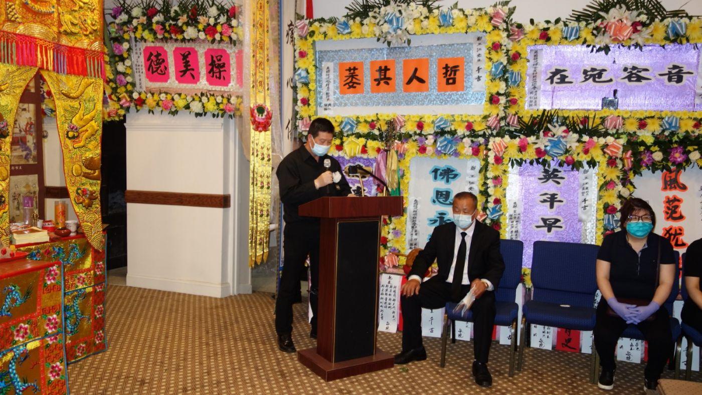 美国福建琯头联合总会主席鄭正江追悼會在紐約华埠舉行_图1-17