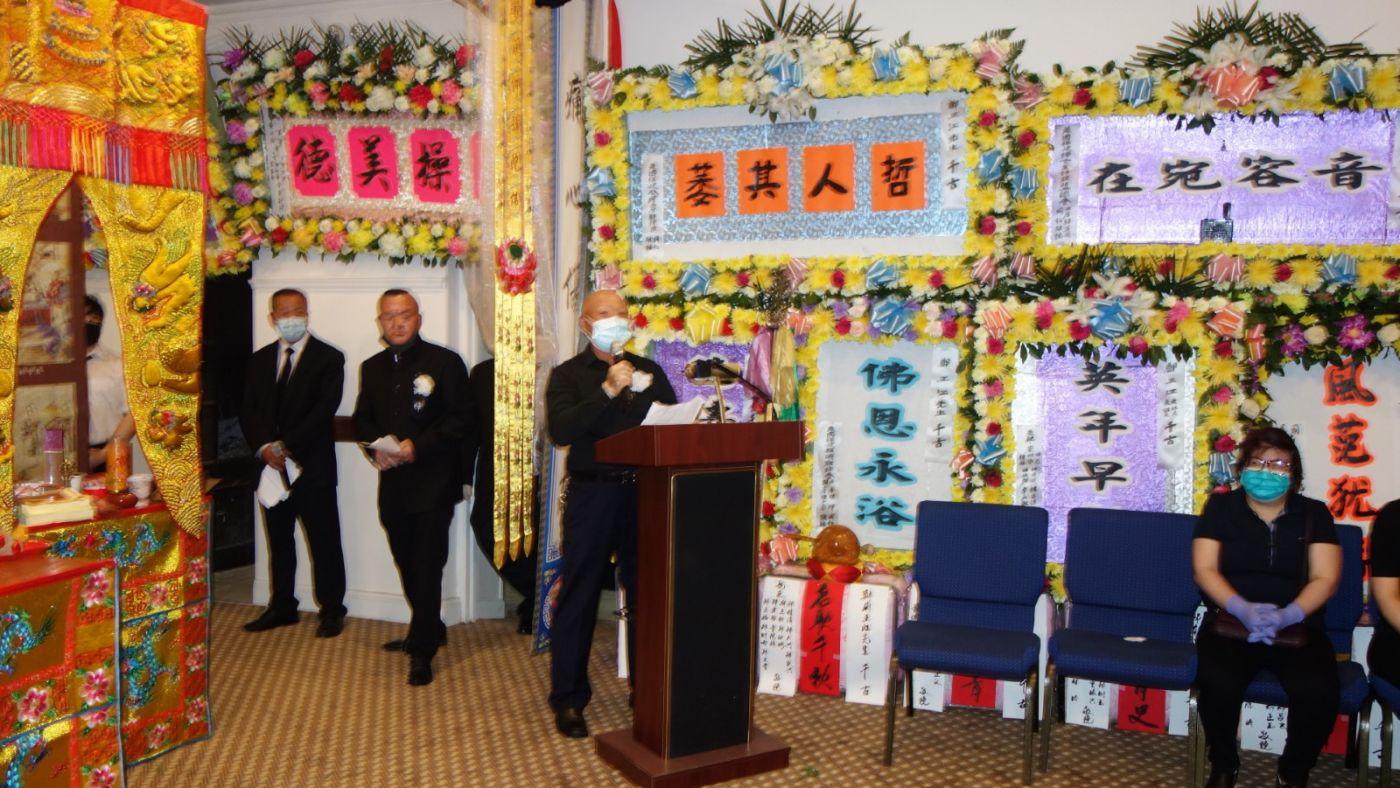 美国福建琯头联合总会主席鄭正江追悼會在紐約华埠舉行_图1-19
