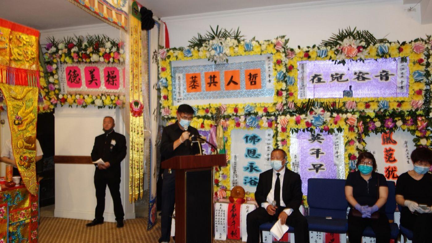 美国福建琯头联合总会主席鄭正江追悼會在紐約华埠舉行_图1-20