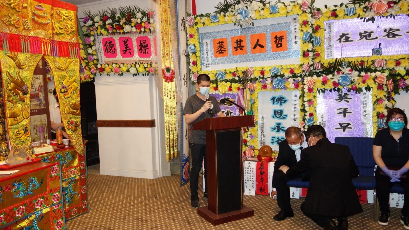 美国福建琯头联合总会主席鄭正江追悼會在紐約华埠舉行_图1-21