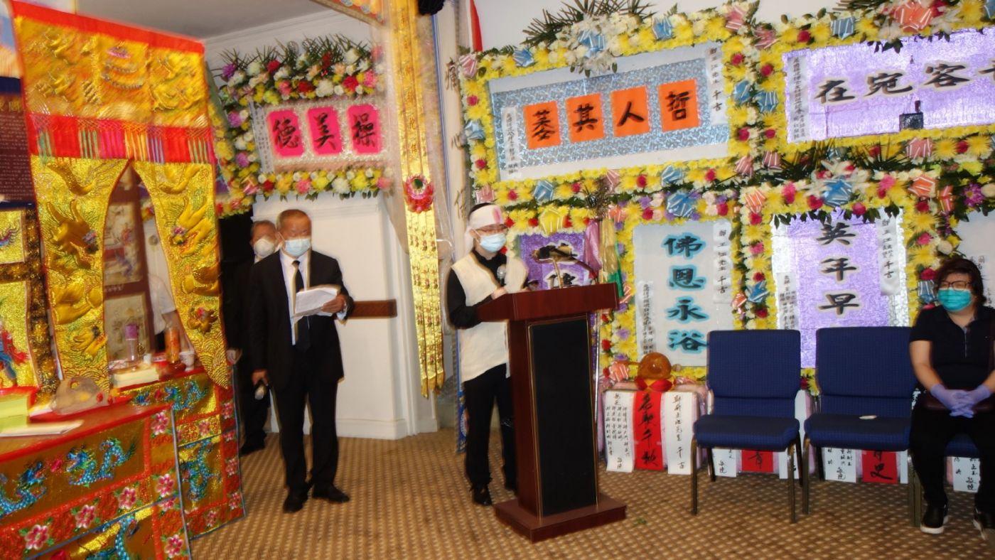 美国福建琯头联合总会主席鄭正江追悼會在紐約华埠舉行_图1-22