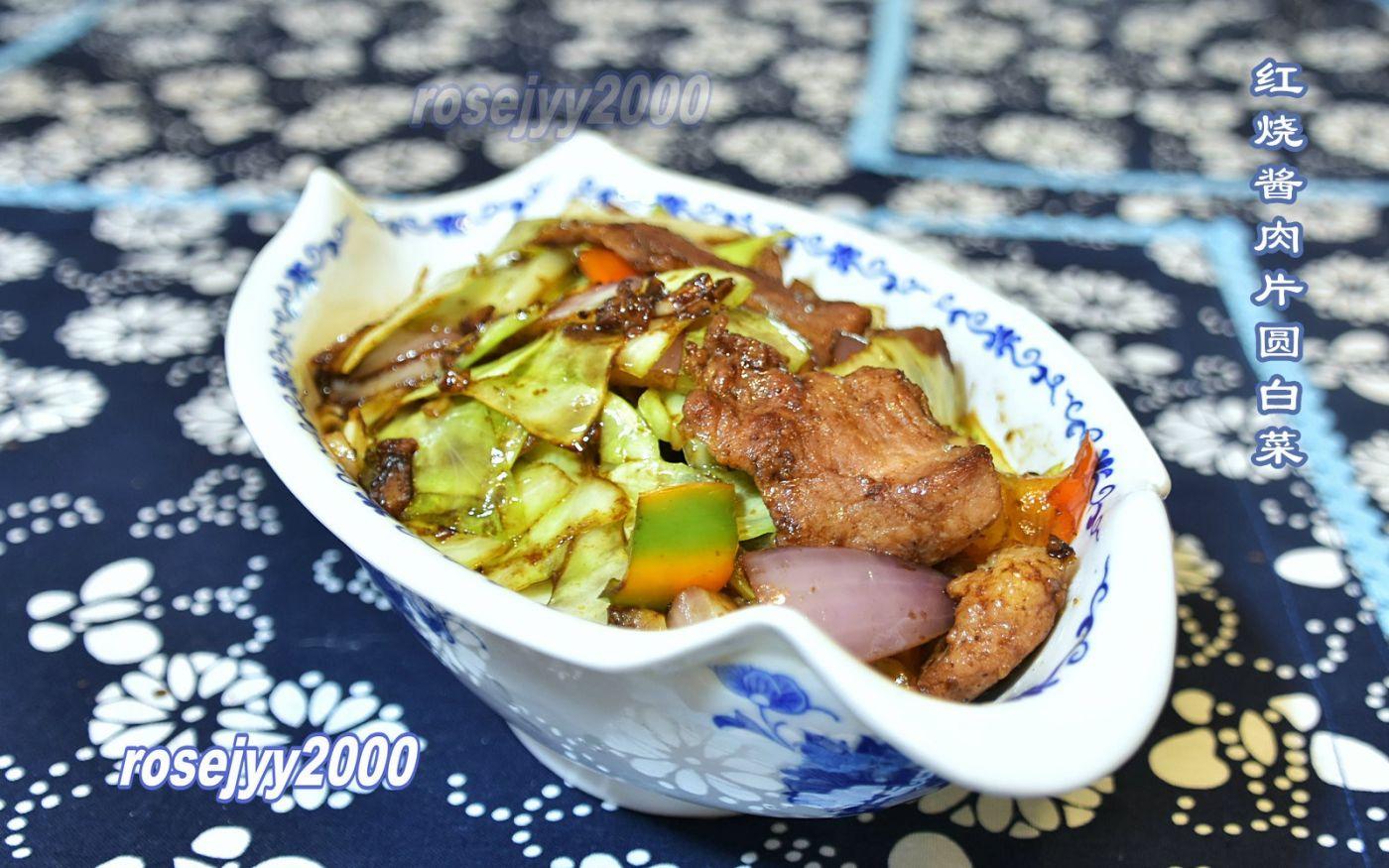 红烧酱烩肉片圆白菜_图1-1