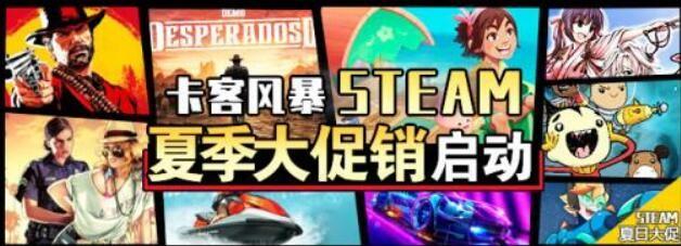 【steam活动】steam夏日大促如火如荼进行中,子衿在此推荐几款游戏! ..._图1-1