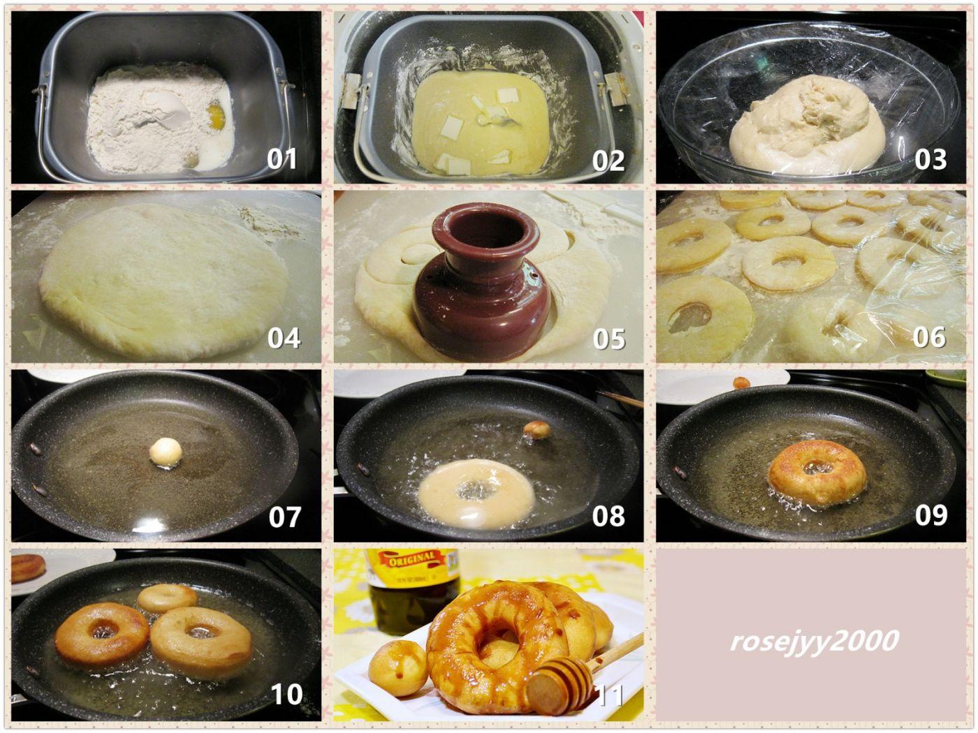 酵母版甜面圈_图1-2