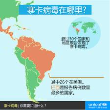 張文宏:面對傳染病,人類的武器是什麼?_图1-4