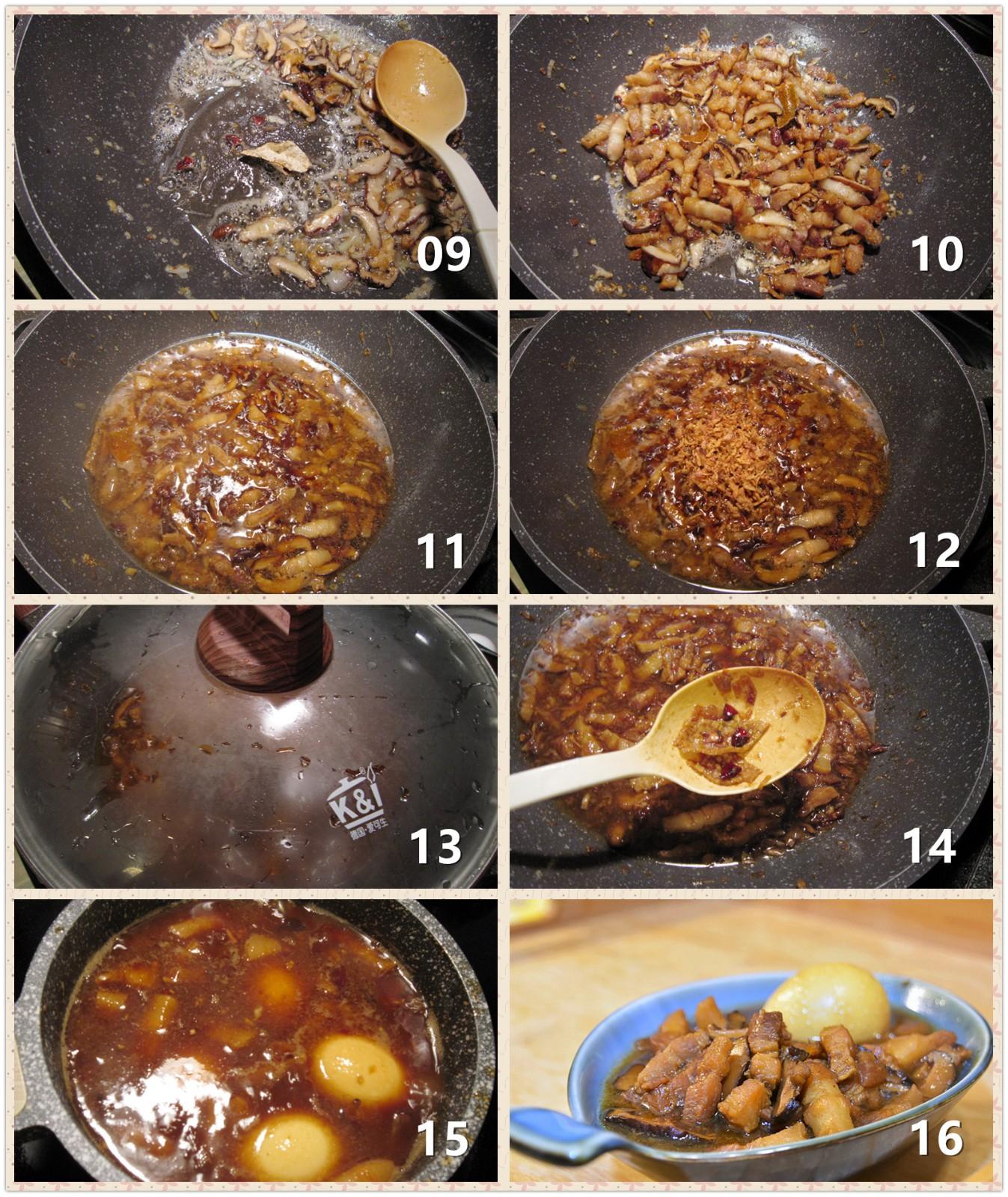 台湾风味卤肉_图1-3