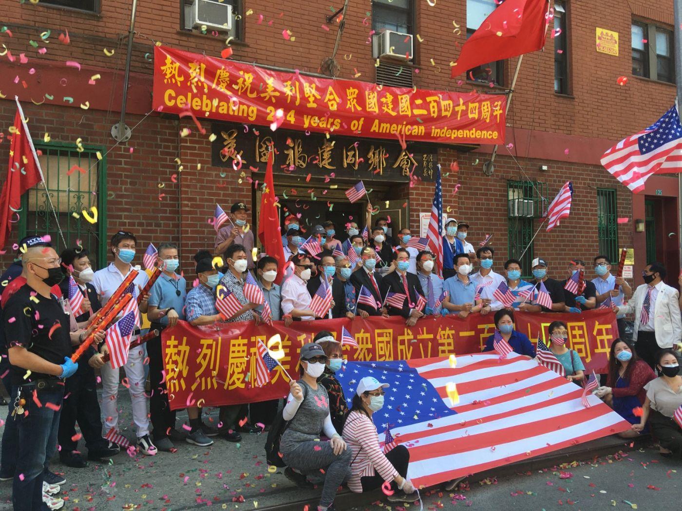 美国福建同乡会举行庆祝美利坚合众国建国244周年活动_图1-1
