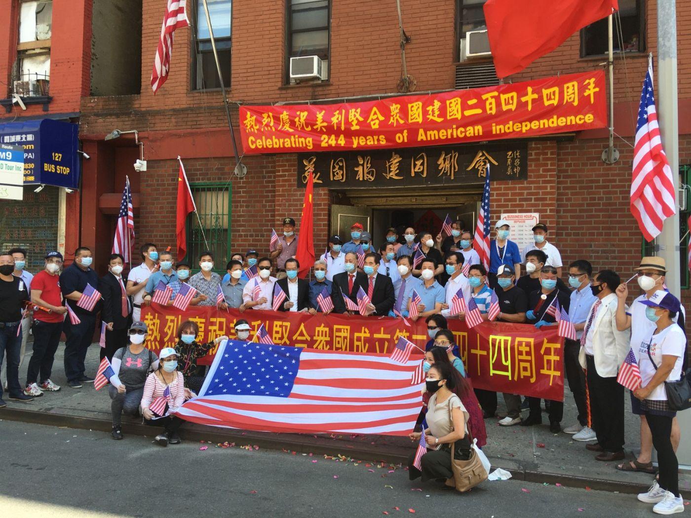 美国福建同乡会举行庆祝美利坚合众国建国244周年活动_图1-22