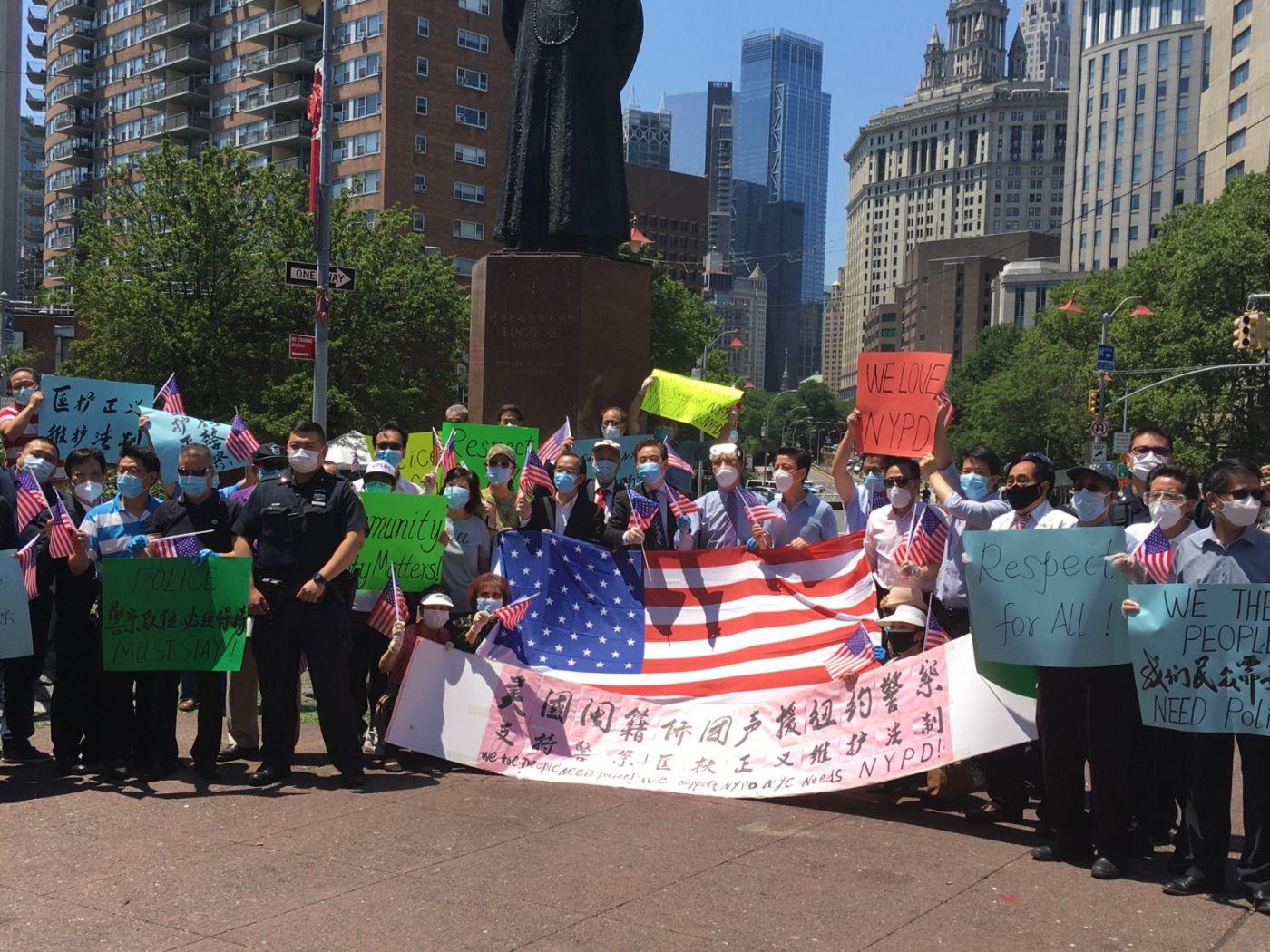 纽约华埠侨团声援支持纽约警察活动_图1-4