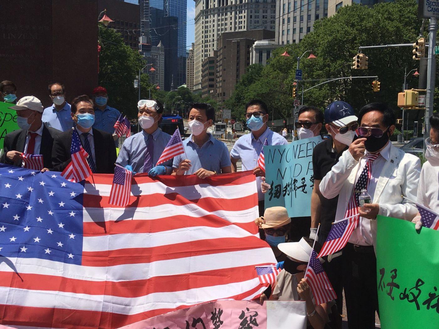 纽约华埠侨团声援支持纽约警察活动_图1-9