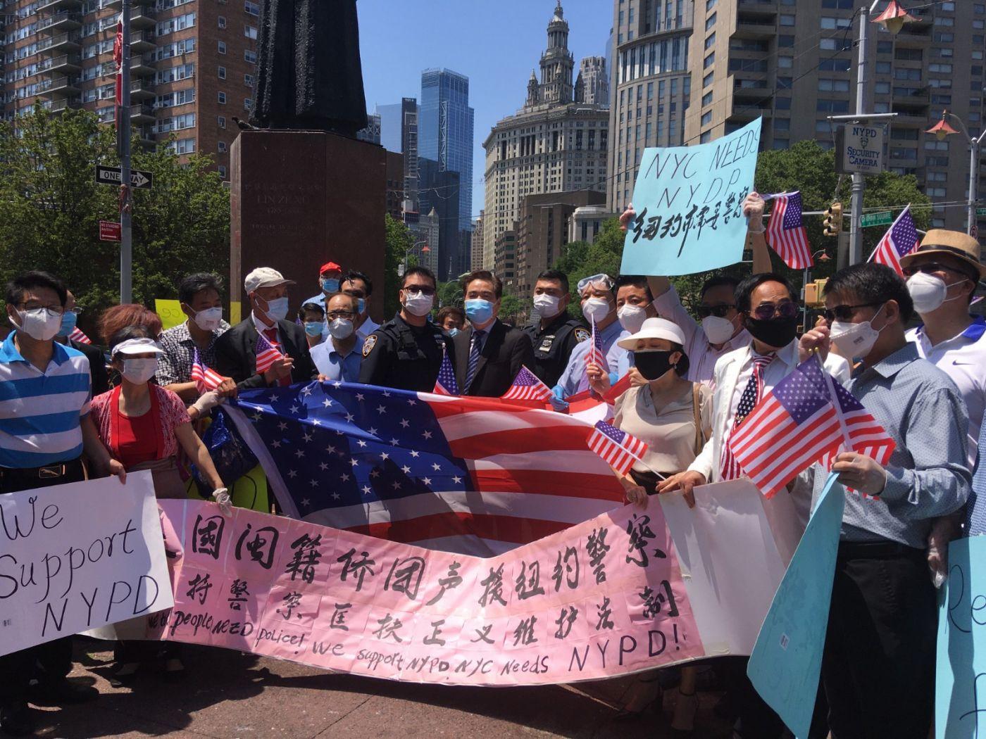 纽约华埠侨团声援支持纽约警察活动_图1-11