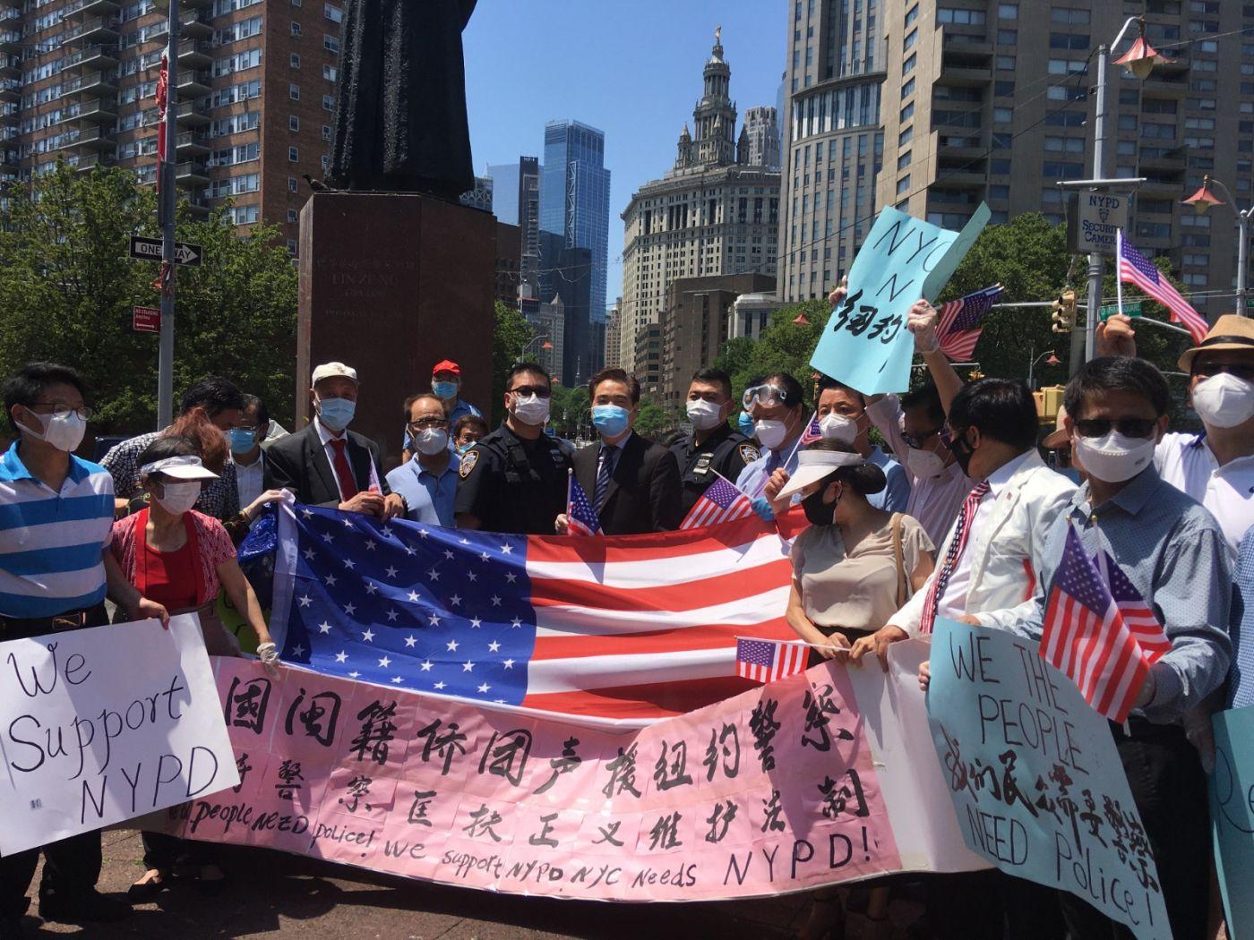 纽约华埠侨团声援支持纽约警察活动_图1-12