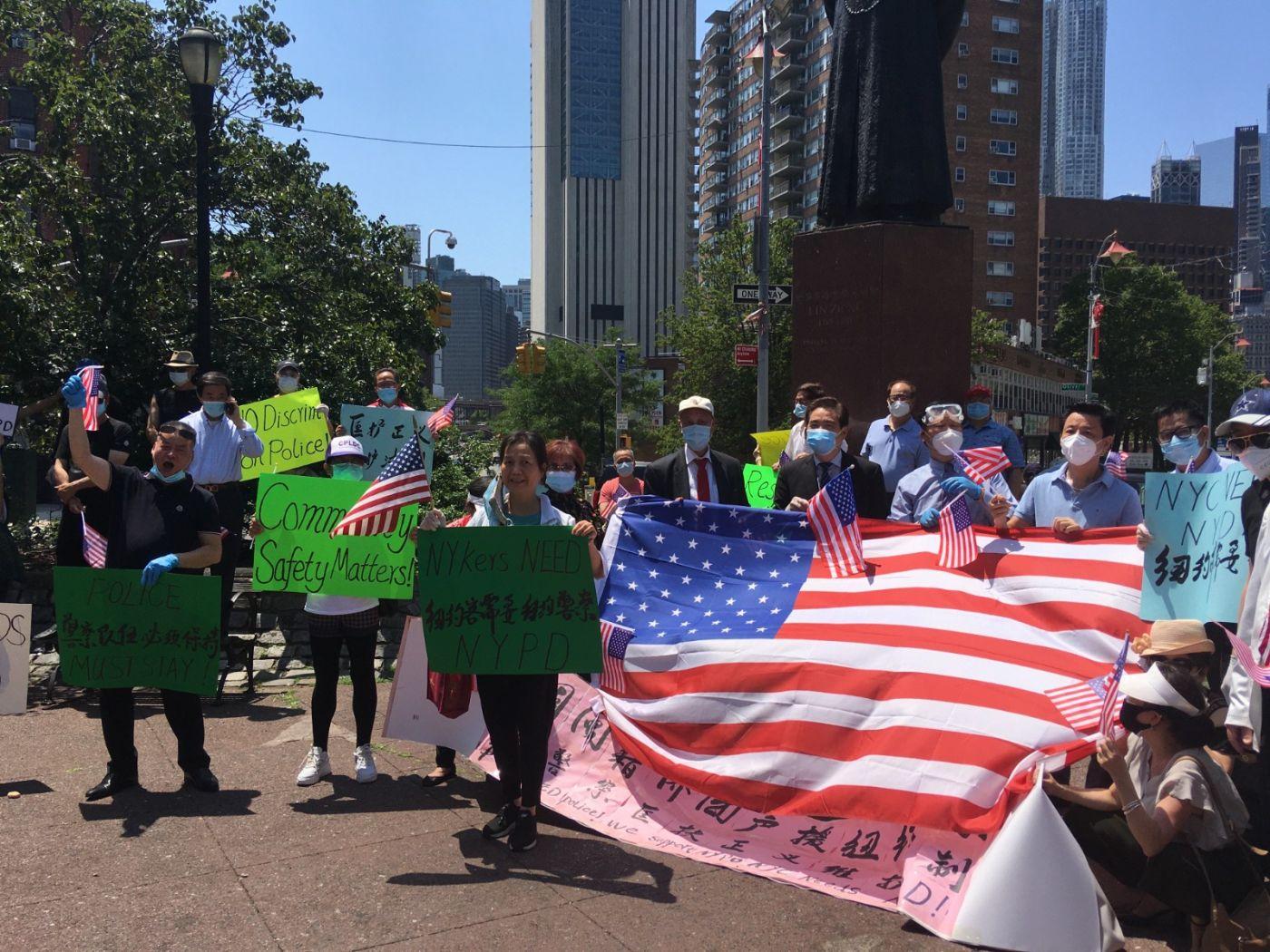 纽约华埠侨团声援支持纽约警察活动_图1-14