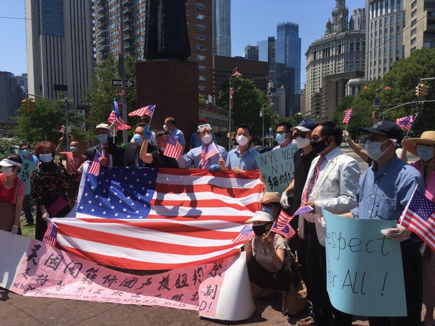 纽约华埠侨团声援支持纽约警察活动_图1-15