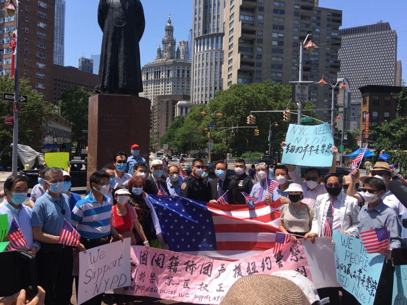 纽约华埠侨团声援支持纽约警察活动_图1-16