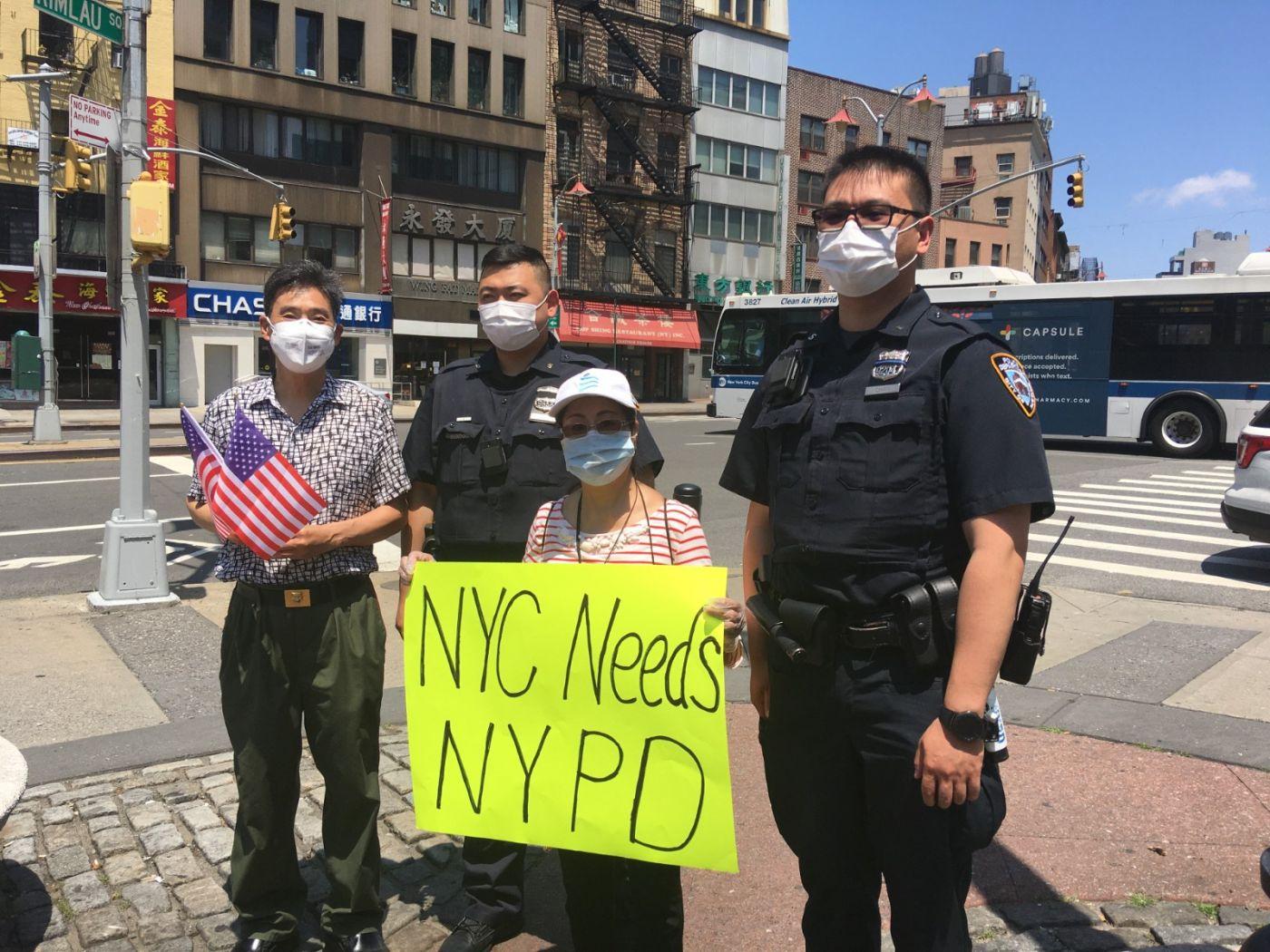 纽约华埠侨团声援支持纽约警察活动_图1-17