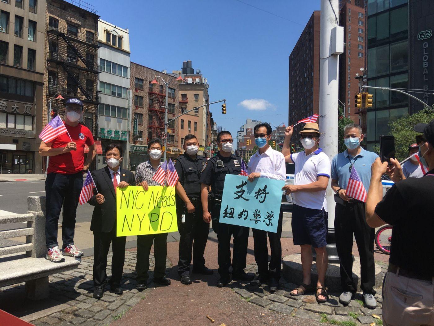 纽约华埠侨团声援支持纽约警察活动_图1-18